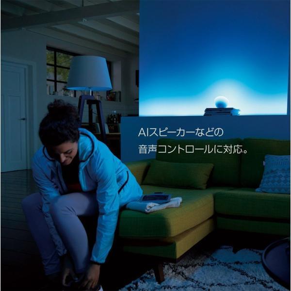 スマートLED照明 ヒュー IoT PHILIPS フィリップス Hue スターターセット v3 Philips Hue Starter set v3 929001367901 ネコポス不可 ec-kitcut 04
