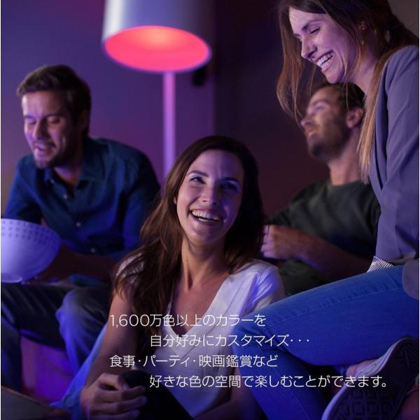 スマートLED照明 ヒュー IoT PHILIPS フィリップス Hue スターターセット v3 Philips Hue Starter set v3 929001367901 ネコポス不可 ec-kitcut 07