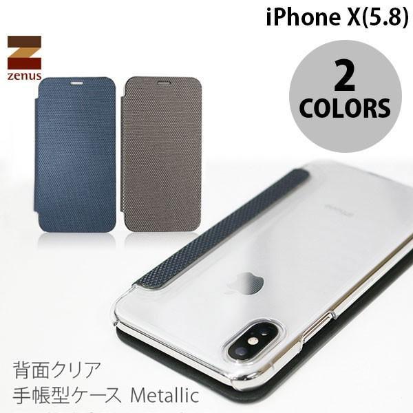 ZENUS iPhone X 背面クリア手帳型ケース Metallic ゼヌス ネコポス可|ec-kitcut