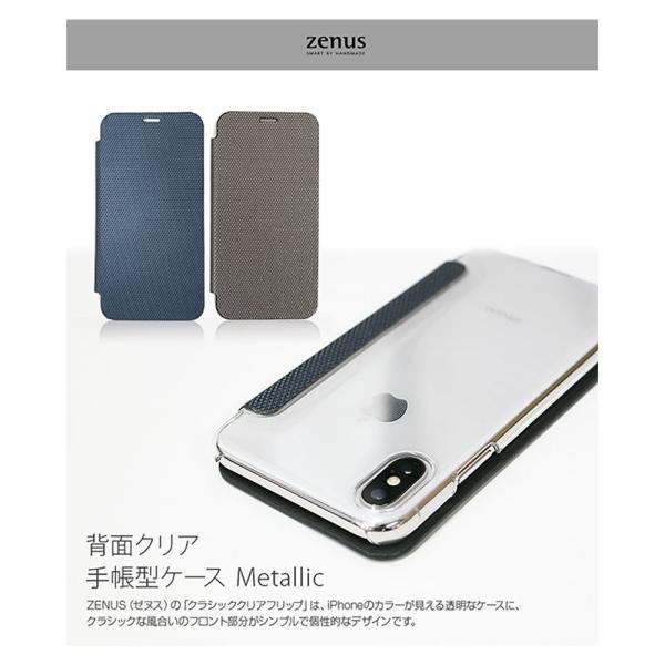 ZENUS iPhone X 背面クリア手帳型ケース Metallic ゼヌス ネコポス可|ec-kitcut|03