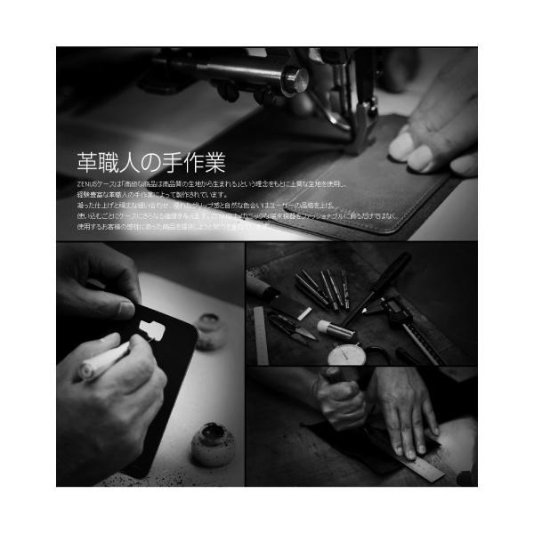 ZENUS iPhone X 背面クリア手帳型ケース Metallic ゼヌス ネコポス可|ec-kitcut|05