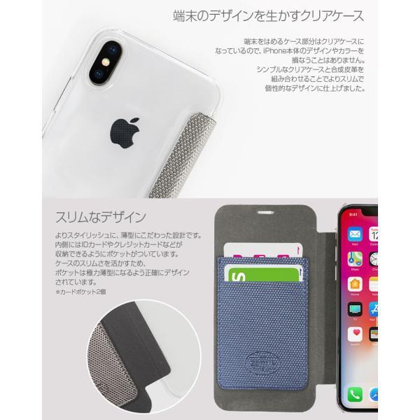 ZENUS iPhone X 背面クリア手帳型ケース Metallic ゼヌス ネコポス可|ec-kitcut|06