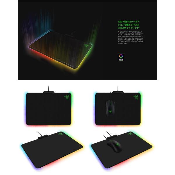 ゲーミングマウスパッド Razer レーザー Firefly Cloth Edition マルチライティング ゲーミングマウスパッド RZ02-02000100-R3M1 ネコポス不可|ec-kitcut|03