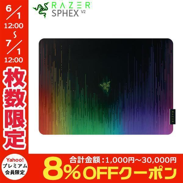 ゲーミングマウスパッド Razer レーザー Sphex V2 ゲーミングマウスパッド RZ02-01940100-R3M1 ネコポス不可|ec-kitcut