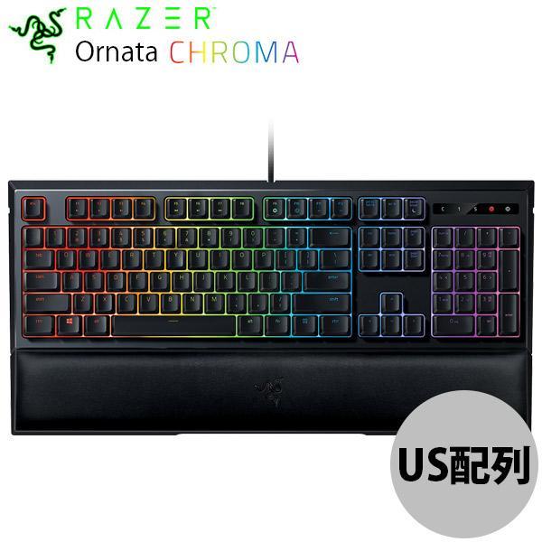 ゲーミングキーボード Razer レーザー Ornata Chroma US 英語配列 マルチライティング メカ・メンブレン ゲーミングキーボード RZ03-02040100-R3M1 ネコポス不可|ec-kitcut