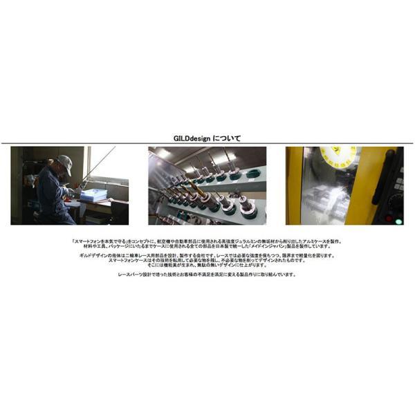 イヤホンジャックカバー ピアス GILD design ラブライブサンシャインアルミ削り出しイヤホンジャックカバー ギルドデザイン ネコポス可 ec-kitcut 06