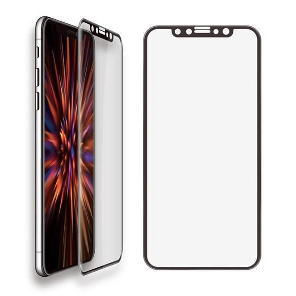 YATAGLASS ヤタガラス iPhone 11 Pro / XS / X 3D TAKUMI ガラスフィルム 背面保護ケース付き アンチグレア ブラック 0.33mm YPJGAIXLAB ネコポス送料無料|ec-kitcut|02