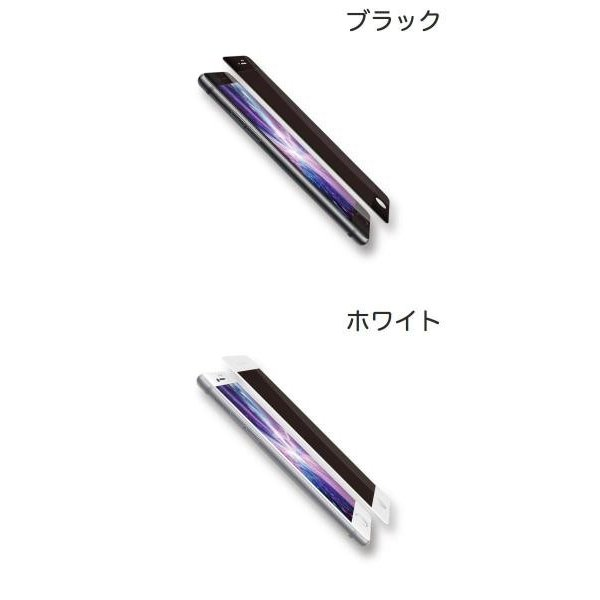 YATAGLASS iPhone 8 / 7 3D TAKUMI ガラスフィルム 背面保護ケース付き 覗き見防止 0.33mm ヤタガラス ネコポス送料無料|ec-kitcut|02