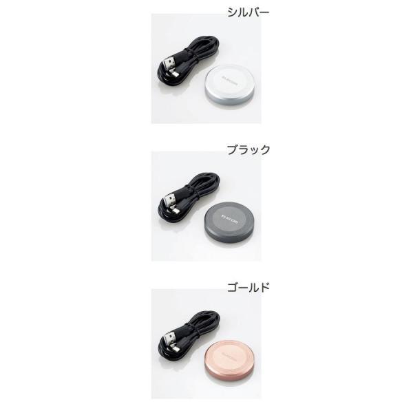 ワイヤレス充電器 iPhone X iPhone 8 エレコム Qi規格対応ワイヤレス充電器 5W 卓上タイプ ネコポス送料無料|ec-kitcut|02