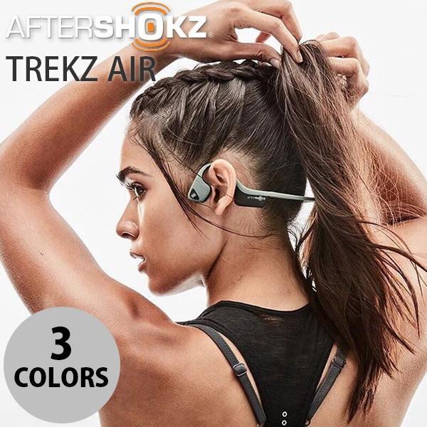 ワイヤレス 骨伝導ヘッドホン AfterShokz TREKZ AIR Bluetooth ワイヤレス 骨伝導ヘッドホン  アフターショックズ ネコポス不可 イヤホン|ec-kitcut