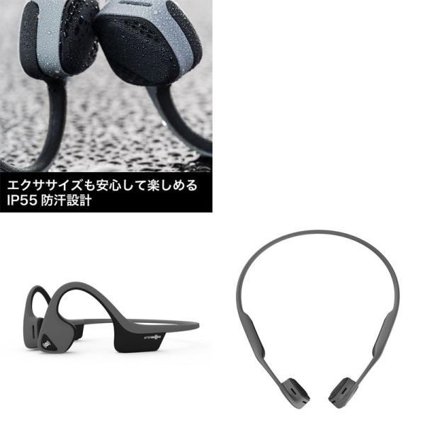 ワイヤレス 骨伝導ヘッドホン AfterShokz TREKZ AIR Bluetooth ワイヤレス 骨伝導ヘッドホン  アフターショックズ ネコポス不可 イヤホン|ec-kitcut|04