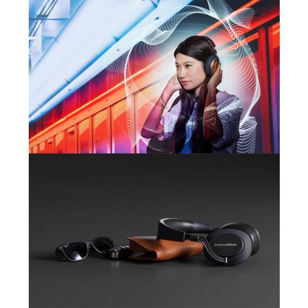 ノイズキャンセリング ヘッドホン B&W バウワース アンド ウィルキンス PX Bluetooth ワイヤレス ヘッドホン ソフト・ゴールド PX/G ネコポス不可|ec-kitcut|02