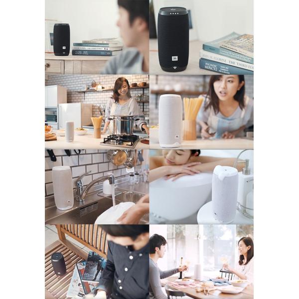 スマートスピーカー JBL LINK 20 Googleアシスタント搭載 Bluetooth ワイヤレス スマートスピーカー  ジェービーエル ネコポス不可|ec-kitcut|07
