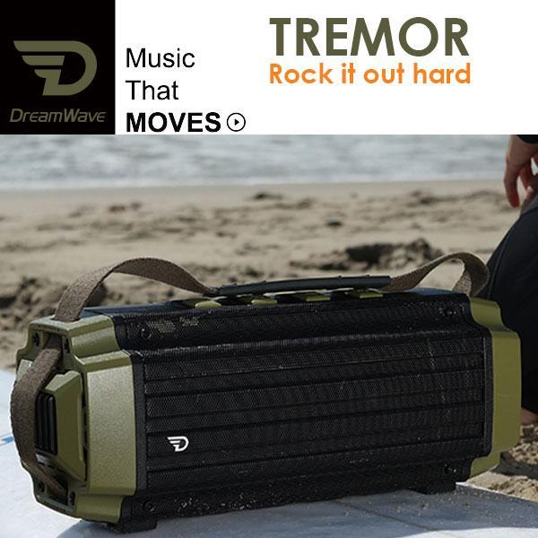 ワイヤレススピーカー Dreamwave ドリームウェーブ TREMOR 大音量 Bluetooth スピーカー グリーン TRE-GRE ネコポス不可|ec-kitcut