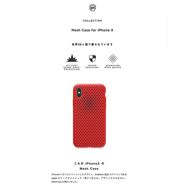 iPhoneXS / iPhoneX ケース AndMesh iPhone XS / X Mesh Case  アンドメッシュ ネコポス可|ec-kitcut|05