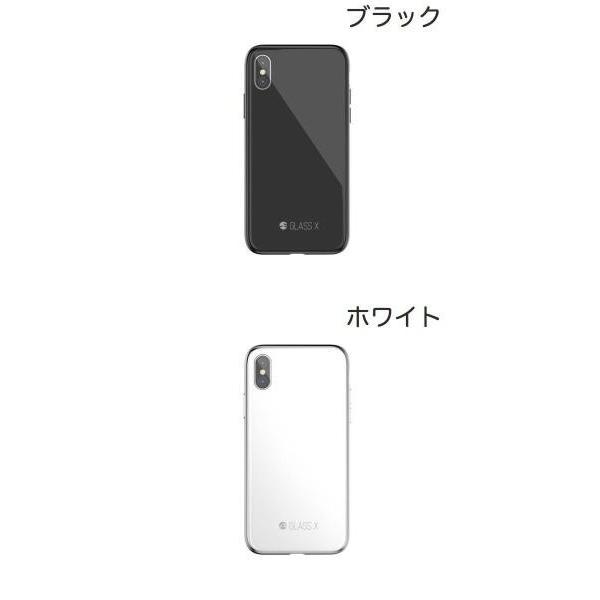 iPhoneXS / iPhoneX ケース SwitchEasy iPhone XS / X GLASS X ガラスxPCxTPUハイブリッドケース スイッチイージー ネコポス送料無料|ec-kitcut|02