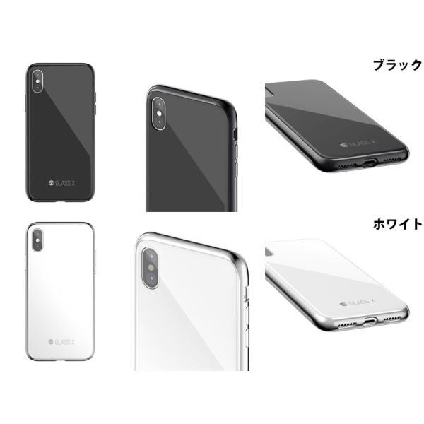 iPhoneXS / iPhoneX ケース SwitchEasy iPhone XS / X GLASS X ガラスxPCxTPUハイブリッドケース スイッチイージー ネコポス送料無料|ec-kitcut|03