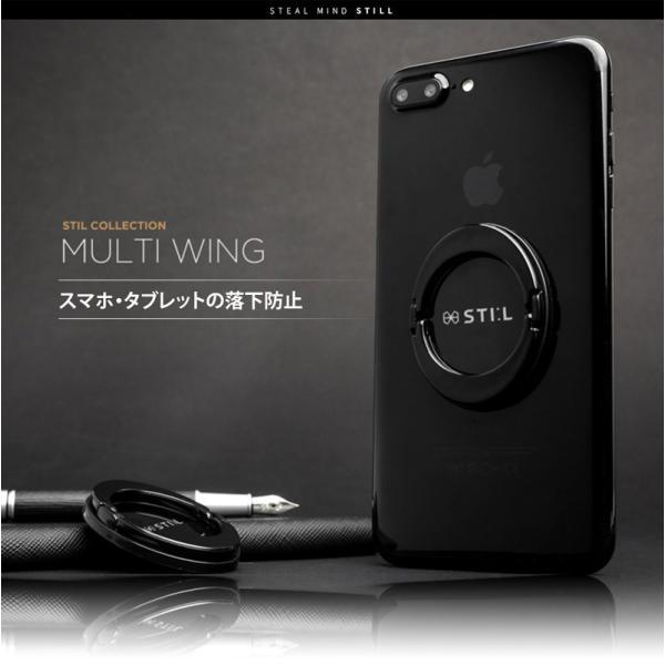 アクセサリー STI:L Multi Wing スマートリング  スティール ネコポス可|ec-kitcut|03
