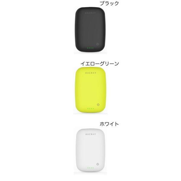 iPhone X iPhone 8 HACRAY Qi対応 ワイヤレス充電器+モバイルバッテリー Cable-Free Mobile Battery 10W 4000mAh ネコポス不可|ec-kitcut|02