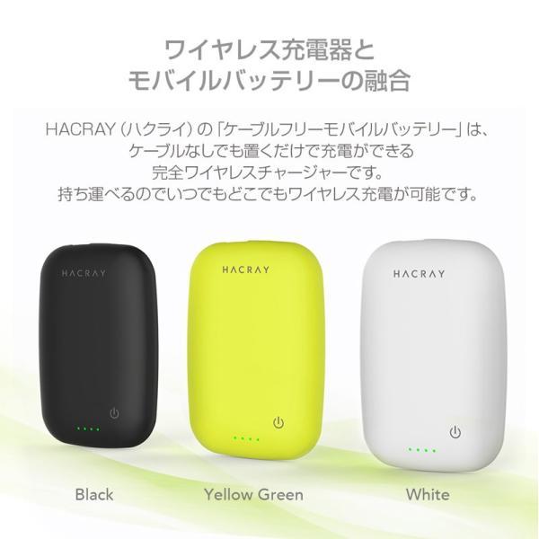 iPhone X iPhone 8 HACRAY Qi対応 ワイヤレス充電器+モバイルバッテリー Cable-Free Mobile Battery 10W 4000mAh ネコポス不可|ec-kitcut|03