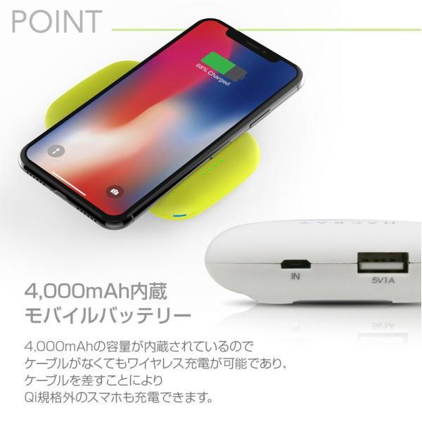 iPhone X iPhone 8 HACRAY Qi対応 ワイヤレス充電器+モバイルバッテリー Cable-Free Mobile Battery 10W 4000mAh ネコポス不可|ec-kitcut|04