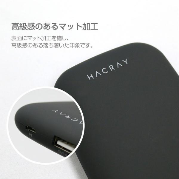 iPhone X iPhone 8 HACRAY Qi対応 ワイヤレス充電器+モバイルバッテリー Cable-Free Mobile Battery 10W 4000mAh ネコポス不可|ec-kitcut|06