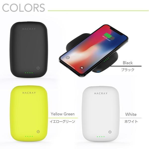 iPhone X iPhone 8 HACRAY Qi対応 ワイヤレス充電器+モバイルバッテリー Cable-Free Mobile Battery 10W 4000mAh ネコポス不可|ec-kitcut|09