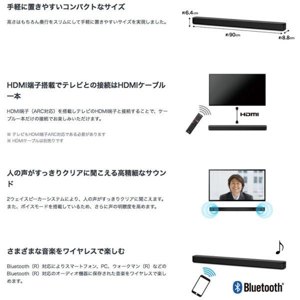 TV ホームシアター スピーカー SONY ソニー HT-S100F Bluetooth サウンドバー ホームシアターシステム ブラック HT-S100F ネコポス不可|ec-kitcut|03