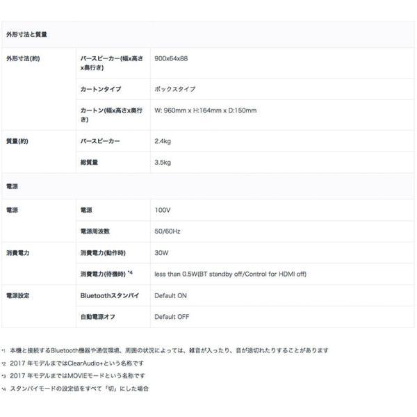 TV ホームシアター スピーカー SONY ソニー HT-S100F Bluetooth サウンドバー ホームシアターシステム ブラック HT-S100F ネコポス不可|ec-kitcut|09