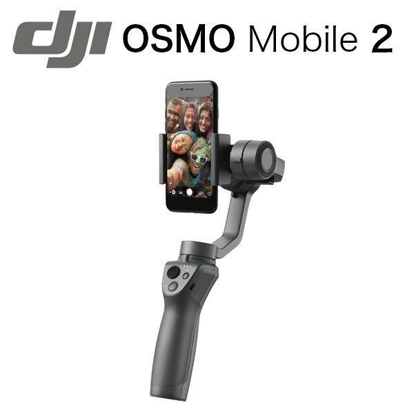 DJI ディージェイアイ OSMO Mobile 2 オズモ モバイル OSMOM2 ネコポス不可 スタビライザー ジンバル 国内正規品 ec-kitcut