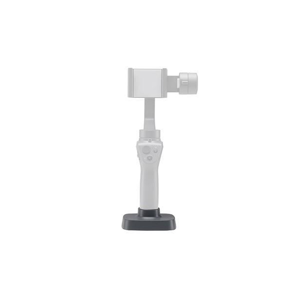 カメラアクセサリー DJI ディージェイアイ Osmo Mobile 2 Base OM2P1 ネコポス不可 ジンバル スタビライザー アクセサリー 国内正規品|ec-kitcut|02