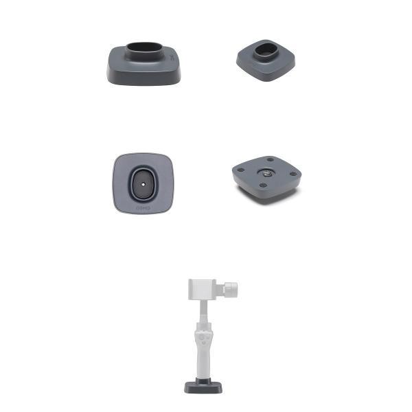 カメラアクセサリー DJI ディージェイアイ Osmo Mobile 2 Base OM2P1 ネコポス不可 ジンバル スタビライザー アクセサリー 国内正規品|ec-kitcut|03