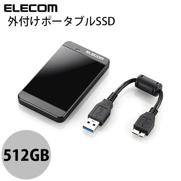 外付けSSD エレコム ELECOM 512GB 外付けポータブルSSD USB3.0 ESD-E0512U3F ネコポス不可|ec-kitcut