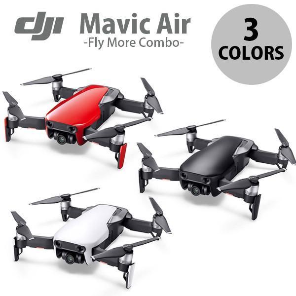ドローン DJI Mavic Air Fly More Combo  ディージェイアイ ネコポス不可 国内正規品|ec-kitcut