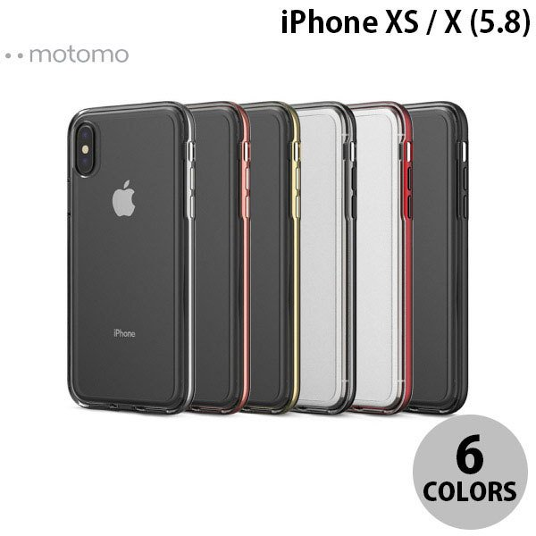 102a7f7b2e iPhoneXS / iPhoneX ケース motomo iPhone XS / X ACHROME SHIELD Premium CASE モトモ  ネコポス可