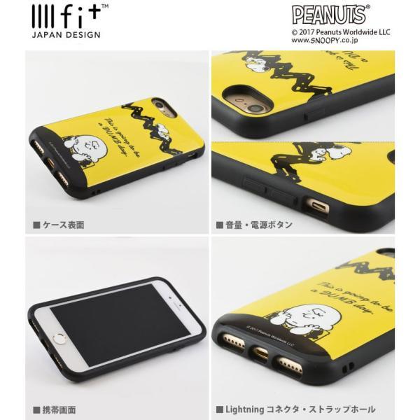 gourmandise グルマンディーズ iPhone 8 / 7 / 6s / 6 IIIIfi+ イーフィット ピーナッツ スヌーピー ジョー・クール SNG-185RD SNOOPY ネコポス送料無料|ec-kitcut|02