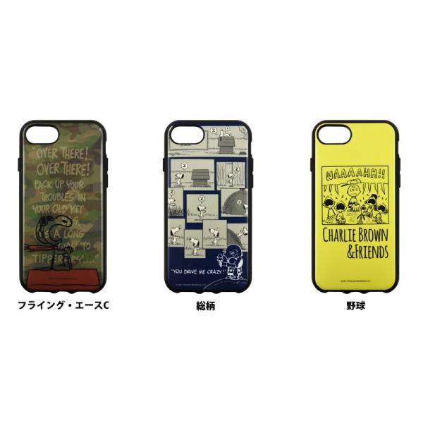 gourmandise グルマンディーズ iPhone 8 / 7 / 6s / 6 IIIIfi+ イーフィット ピーナッツ スヌーピー ジョー・クール SNG-185RD SNOOPY ネコポス送料無料|ec-kitcut|04