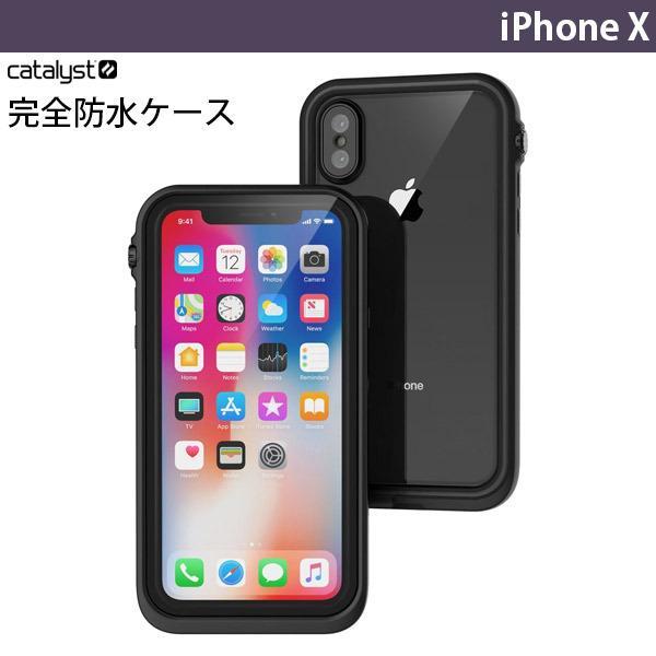 Catalyst カタリスト iPhone X 完全防水ケース ブラック CT-WPIP178-BK