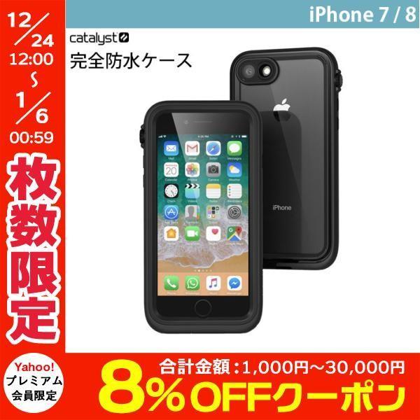 Catalyst カタリスト iPhone 8 / 7 完全防水ケース ブラック CT-WPIP174-BK