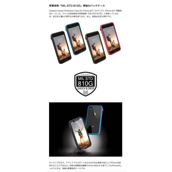 iPhone8 ケース 耐衝撃 Catalyst iPhone 8 / 7 衝撃吸収ケース  カタリスト ネコポス可 ec-kitcut 11