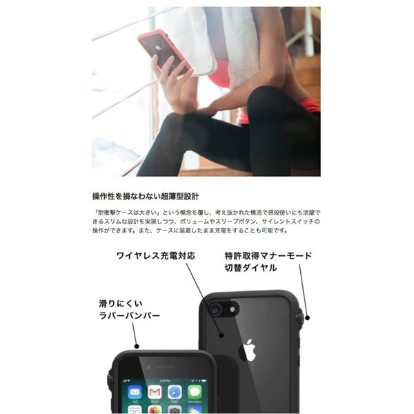 iPhone8 ケース 耐衝撃 Catalyst iPhone 8 / 7 衝撃吸収ケース  カタリスト ネコポス可 ec-kitcut 12
