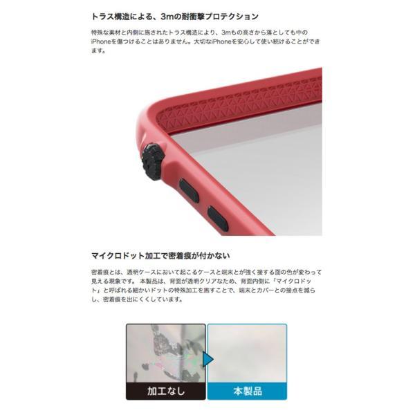 iPhone8 ケース 耐衝撃 Catalyst iPhone 8 / 7 衝撃吸収ケース  カタリスト ネコポス可 ec-kitcut 13