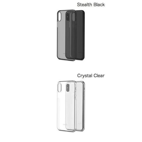 iPhoneXS / iPhoneX ケース moshi iPhone XS / X SuperSkin  ネコポス可|ec-kitcut|02