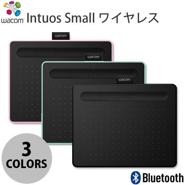 ペンタブレット WACOM Intuos Small ワイヤレス  ワコム ネコポス不可 ec-kitcut