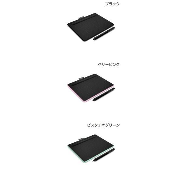 ペンタブレット WACOM Intuos Small ワイヤレス  ワコム ネコポス不可 ec-kitcut 02