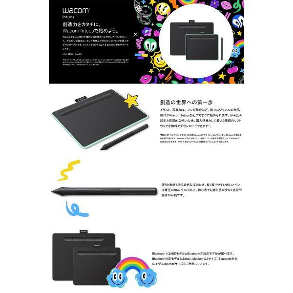 ペンタブレット WACOM Intuos Small ワイヤレス  ワコム ネコポス不可 ec-kitcut 07