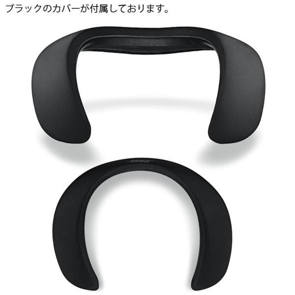 ウェアラブルスピーカー Bluetooth BOSE ボーズ SoundWear Companion Speaker Black ハンズフリー ウェアラブルスピーカー SoundWear Companion ネコポス不可|ec-kitcut|04