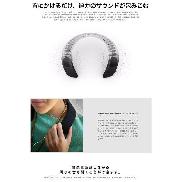 ウェアラブルスピーカー Bluetooth BOSE ボーズ SoundWear Companion Speaker Black ハンズフリー ウェアラブルスピーカー SoundWear Companion ネコポス不可|ec-kitcut|07