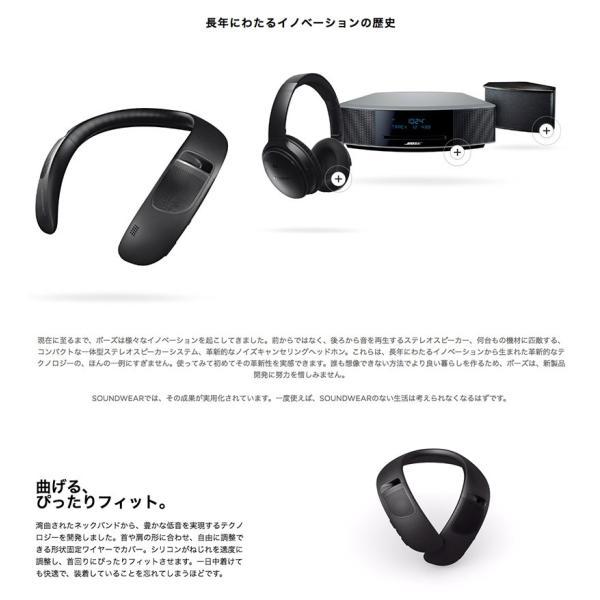 ウェアラブルスピーカー Bluetooth BOSE ボーズ SoundWear Companion Speaker Black ハンズフリー ウェアラブルスピーカー SoundWear Companion ネコポス不可|ec-kitcut|08