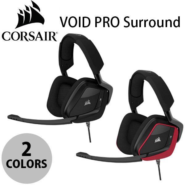 ゲーミングヘッドセット CORSAIR VOID PRO Surround 7.1ch ゲーミングヘッドセット コルセア ネコポス不可|ec-kitcut
